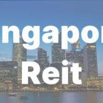 【シンガポール株】シンガポール株に投資するならシンガポールリートがおススメ【おすすめ銘柄】