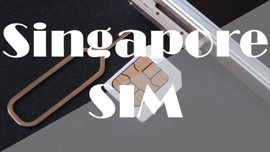 【シンガポールおすすめSIM】StarHub Happy Prepaid SIMのススメ