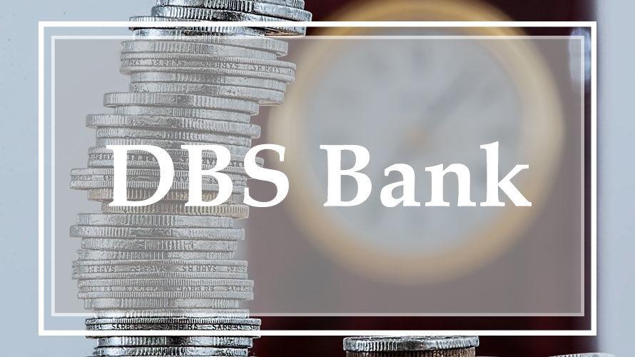 【シンガポールで銀行口座開設】DBS銀行口座開設手続き