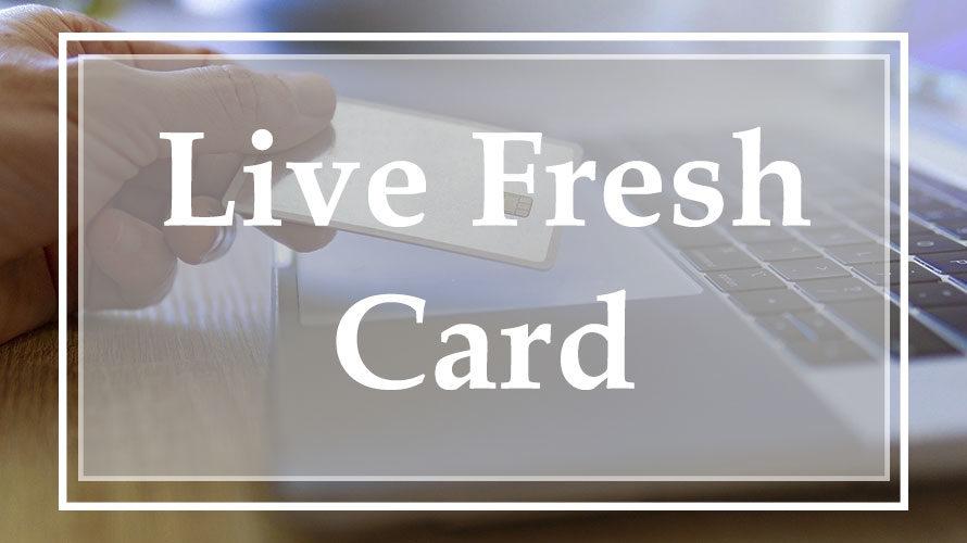 【シンガポールクレジットカード】DBS Live Fresh Cardのススメ【5%キャッシュバック】
