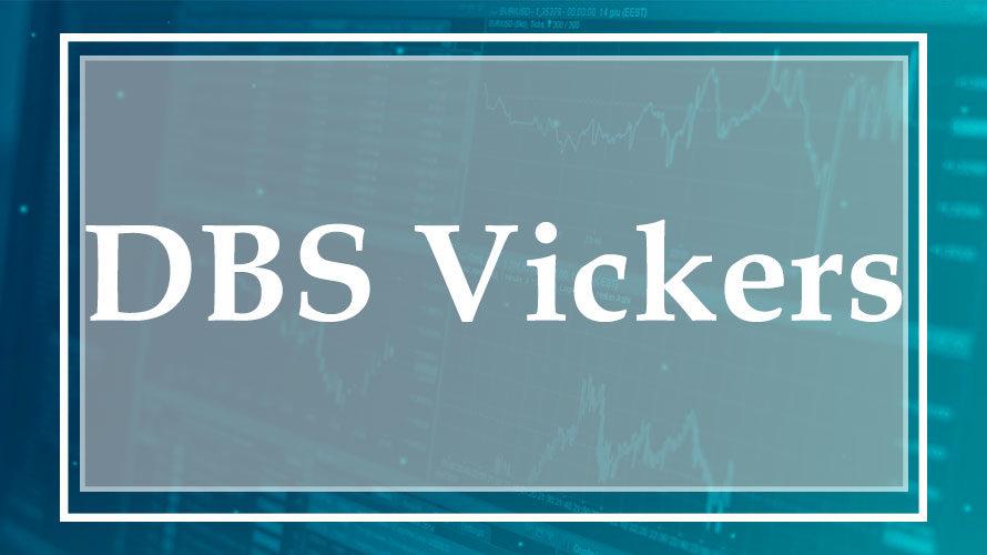 【シンガポールで投資】DBS Vickersでの証券口座開設