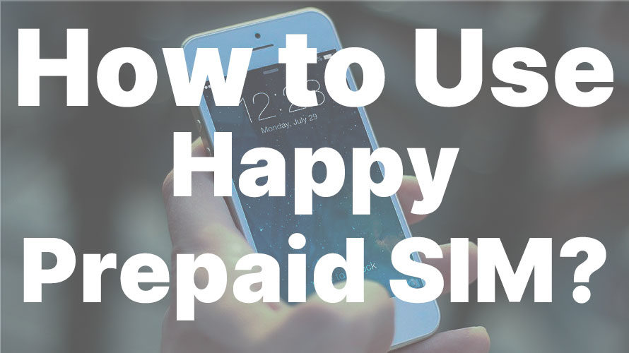 【シンガポールおすすめSIM】StarHub Happy Prepaid SIMの使い方