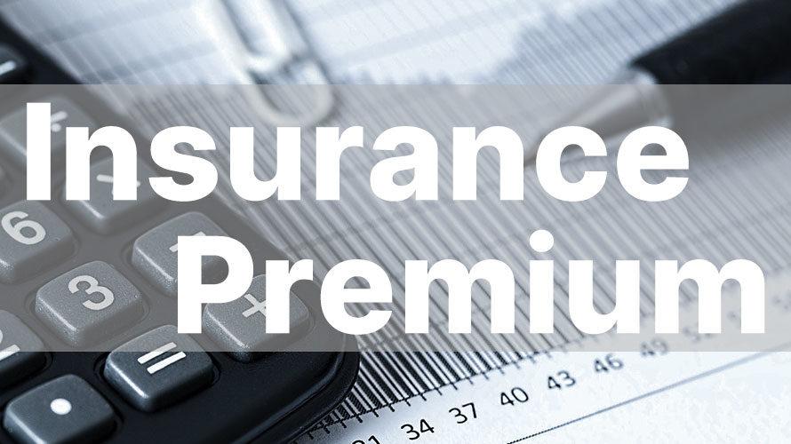 【保険の仕組み】保険料はどうやって定められているのか【解説】