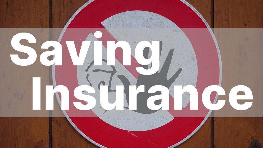 """【生命保険と資産運用】""""貯蓄型""""生命保険を買ってはいけない理由"""