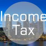【シンガポールで投資】シンガポールの国外源泉所得に対する所得税について【外国株】
