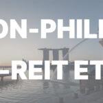 【シンガポールリート】シンガポールでの投資入門に最適な銘柄【Lion-Phillip S-REIT ETF】