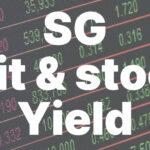 【2021年9月9日時点】シンガポール株・シンガポールリート主要銘柄配当利回り一覧